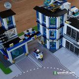 Lego set 60141 Politie bureau